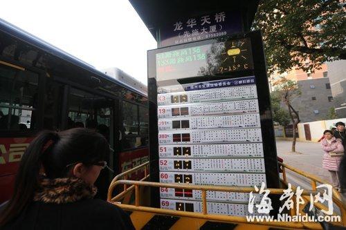龙华天桥公交站的电子公交站牌