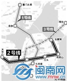 厦门地铁2号线拟年底开工建设