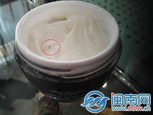 玉兰油面霜里发现了虫子(画圈处)