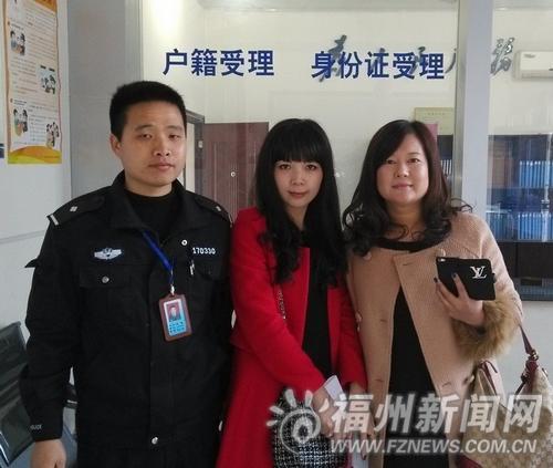 黄女士(中)与同学到派出所致谢并与民警合影。