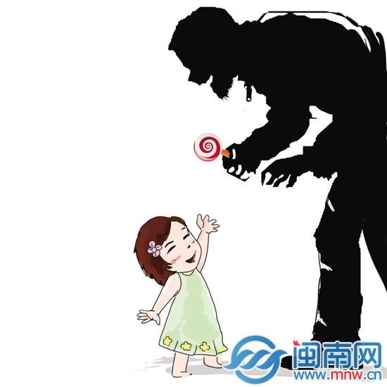 翔安马巷10天前发生一场拐骗,7岁萝莉被一个骑摩托的男人抱走