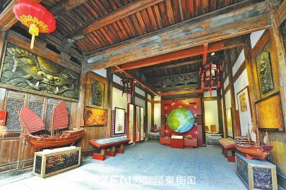 位于三坊七巷文儒坊尤氏民居内的福船文化馆