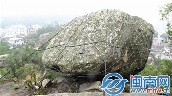 巨石如累卵 穿上镂空装