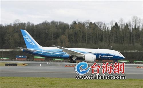 厦航将控股江西航空 以飞机和南昌分公司出资持股60%