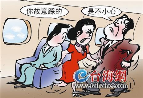 乘客飞行途中踩伤空姐 被判赔偿误工费4988元