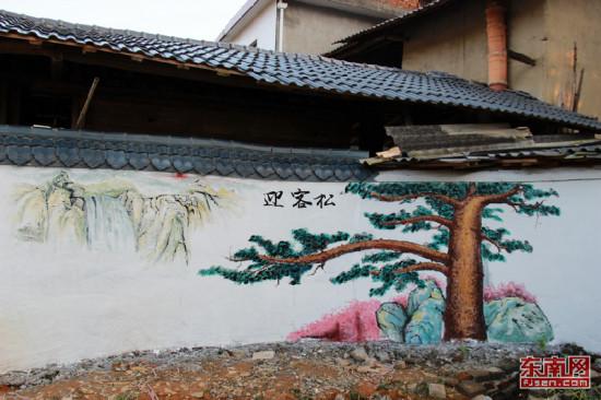"""主题墙绘""""迎客松"""""""