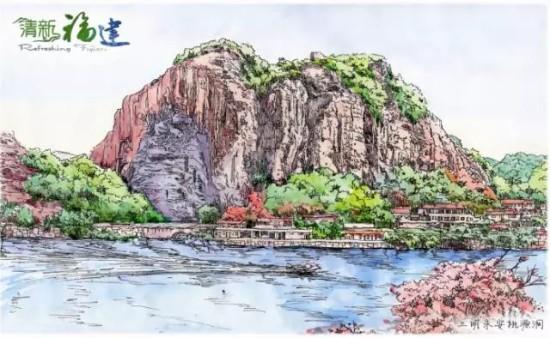 三明市手绘明信片欣赏