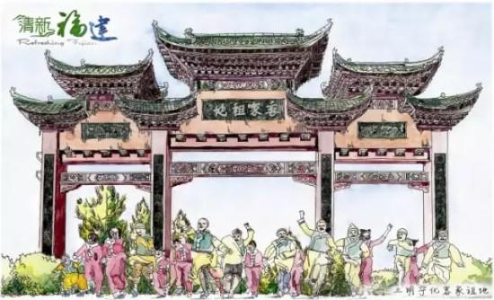 三明市手绘明信片欣赏_城市频道_新浪福建_新浪网