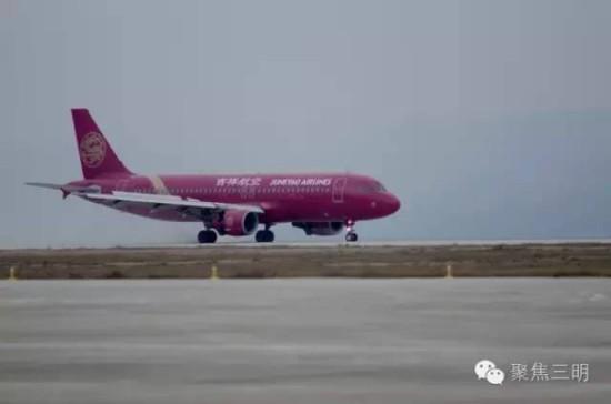 三明机场航班时刻表调整