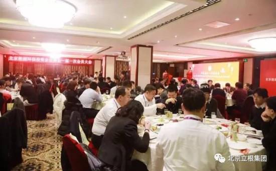 《北京能源环保投资企业商会会费收取标准及管理