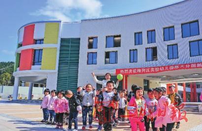 这所公办幼儿园的开园,有效缓解农村幼儿入园难问题,让外来务工人员