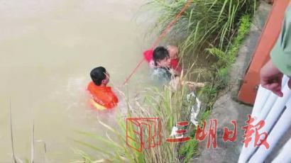 """三明:勇救落水者的""""黑衣帅哥""""找到了图片"""