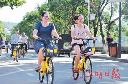 上海:三明首批ofo小黄车正式v攻略使用_攻略频泰宁周边自由行一日游城市图片