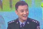 北京80后交警一炮而红 被评为最帅交警
