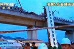 记者5小时全程记录温州动车事故救援过程
