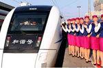 张艺谋中国高铁宣传片曝光 很安全很高速