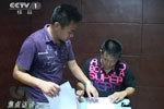 全球最大中文色情网站 创建者是福建人
