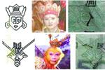 网传50元人民币上印有唐僧师徒脸谱
