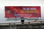 美国团体竖巨幅广告抗议中国制造