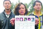 云南晋宁系列杀人案凶手被捕 11人遇害
