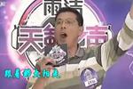 临沂招商局长参加歌唱选秀 杀入200强