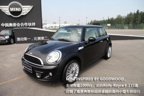 MINI GOODWOOD版
