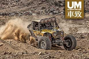 King of the Hammers 谁是越野之王