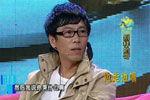 中国第一位签约的的士司机歌手——余波