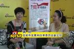 专访:福建省龙岩市发改委副主任黄明