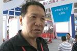 专访:欢平生物科技公司总经理 蒋临沂