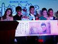 巾帼大将军福州游轮首映礼 主演泛舟造势