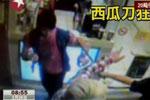 台湾20古惑仔团为好玩 刀棍砍店员