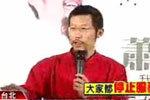 """大陆""""神医""""台湾宣传拍打功遭质疑发飙"""