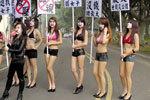 台贵妇名媛对簿公堂 聘比基尼辣妹助阵