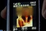 江苏男子强奸女友女儿 出嫁前送裸照做贺礼