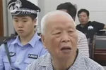 敬老院84岁老人砸死86岁室友后连夜逃走