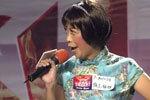 福州选秀姐自称梅兰姐姐 又唱又跳太雷人