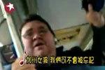 """胖哥每天乘公车必唱歌 被封""""公车魔音"""""""