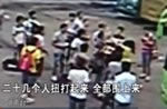 20壮男围殴女导游
