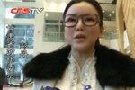 甘肃两会开幕 前香港艳星彭丹成政协委员