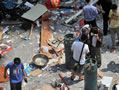 学生街爆炸案
