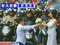 台北男子趁100秒红灯求婚 百名机车族见证