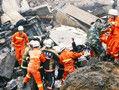 青岛爆燃事故