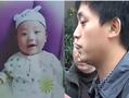 重庆被摔男婴父亲称会起诉女孩父母讨药费