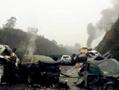 四川高速罐车追尾10余辆车惨烈车祸