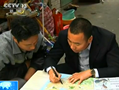 厦门:家人市民齐动员 寻找走失老人