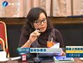 福建省政府委员分组审议讨论大会有关报告