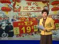 央视曝光沃尔玛售假茅台 狐狸肉冒充牛肉