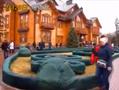 乌克兰总统亚努科维奇豪华私宅遭曝光