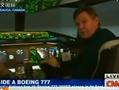记者模拟飞机遭劫持 迅速自动报警